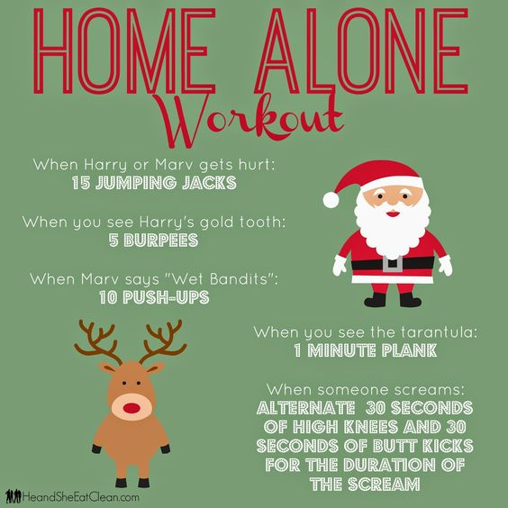 home alone workout